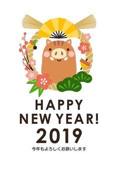 2019年賀状デザイン無料テンプレート「しめ縄とかわいい猪」