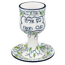 (($)) Ceramic Elijah Cup with Plate- Passover Table decoration-lovely gift