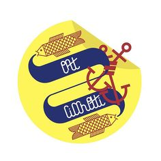 Eat Cicchetti!! #illustration#graphic#design#inspiration#O.H.W.Hadank#Freshfish#night#party#Venice#aperitif#style#funkadelino#xikangRd#shanghai #andreacasaccia #madegood
