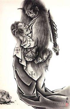 TheTattooCollection | HORIYOSHI III Demons Japanese Tattoo | 198 of 198 | TheTattooCollection_horiyoshi_iii