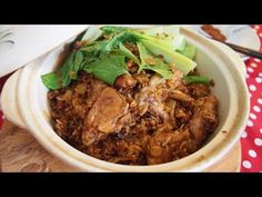 We cooked this simple Claypot Rice in a rice cooker yesterday which lasted us for lunch and dinner. This recipe is perfect for busy people who still want nut. Chinese Chicken Rice Recipe, Claypot Rice Recipe, Chicken Rice Recipes, Rice Cooker Recipes, Cooking Recipes, Rice Dishes, Tasty Dishes, Quick Recipes, Asian Recipes