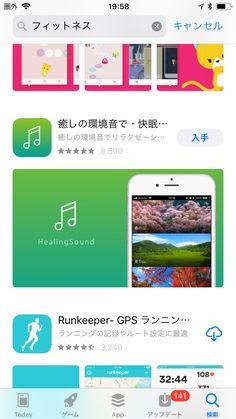 E 3, App Store