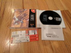 Ikaruga JPN  #retrogaming #HotDC  complete with spine card and regcard. In mint condition. Very good price atm from a trusted US seller.