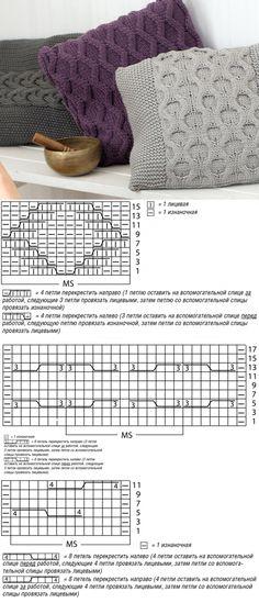 Чехлы для подушек с рельефным узором - схема вязания спицами. Вяжем Подушки на…