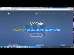 Покупка VkCoin ВЫВОД 1300 VKC токенов на 104$ Бонус 100 VKC за регистрацию