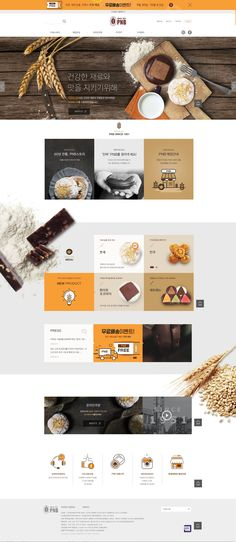 Website Design Strategies To Help You Succeed In Your Business Venture Food Web Design, Online Web Design, Best Web Design, Web Design Company, Web Design Examples, Homepage Design, Web Layout, Layout Design, Website Design Inspiration