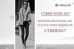 Έφτασε η εβδομάδα του ηλεκτρονικού εμπορίου ή αλλιώς Cyber Week, για να ικανοποιήσει τις γυναίκες καταναλώτριες που έχουν αδυναμία στο να ψωνίζουν μέσω διαδικτύου το αγαπημένο τους αξεσουάρ, που δεν είναι άλλο από τις γυναικείες τσάντες φυσικά. Κουπόνι έκπτωσης :CYBER2017 Η Cyber Week είναι μια εβδομάδα κατά την οποία υπάρχουν εκπτώσειςκαιπροσφορέςσε κάποια προϊόντα έτσι ώστε...