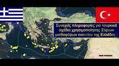 Συνεχείς πληροφορίες για τουρκικά σχέδια χρησιμοποίησης Σύριων μισθοφόρω...