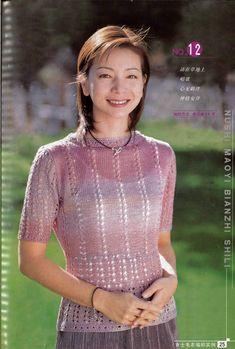 【引用】女士毛衣编织实例----春夏篇 - 我爱Lizzy的日志 - 网易博客 - 晚风清凉 - 晚风清凉