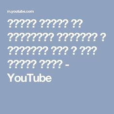 كاشير منزلي أو مورتديلا بالدجاج و الزيتون سهل و صحي بمذاق رائع - YouTube