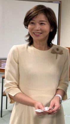 Japanese Beauty, Lady, Long Sleeve, Beautiful, Women, Fashion, Moda, Long Dress Patterns, Fashion Styles