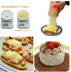Rallador de mantequilla
