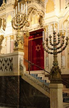 The Jewish Synagogue in Szeged, Hungary, Jewish Synagogue, Jewish Temple, Religious Architecture, Church Architecture, Jewish History, Jewish Art, Arte Judaica, Houses Of The Holy, Jewish Museum