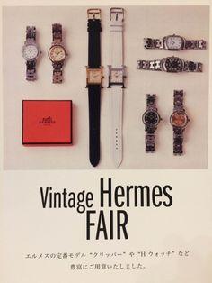 HIROB新丸ビルVintage HERMES Fair