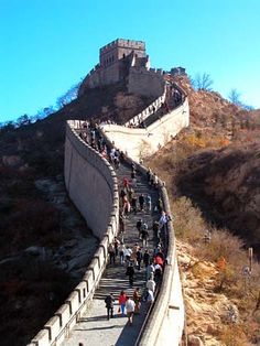 Great Wall of China Badaling--40 miles from Bejing.  While it is the most visited section by tourists, it is also the best restored.