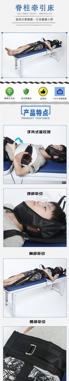 Auténtico cervical y lumbar tracción cama home medical automático de tracción eléctrica de disco lumbar en Otros Muebles Plegables de Muebles en AliExpress.com   Alibaba…