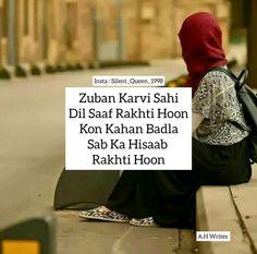 ✨our ye hissab rakhna bhi zarori h Hurt Quotes, Me Quotes, Qoutes, Allah Quotes, Girly Attitude Quotes, Girly Quotes, Besties Quotes, Couple Quotes, Islamic Love Quotes