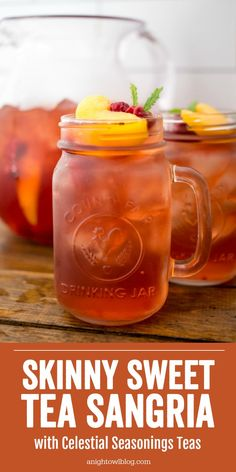 The perfect summer sip, whip up a batch of Skinny Sweet Tea Sangria with Celestial Seasonings Teas! #ad #SweetTea #Sangria