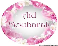Lelo to tombeli ba musilman ya mokili mobimba Aujourd'hui nous souhaitons a tous les musulmans Today we wish to all Muslims Hoy queremos todos los musulmanes Messages, Eid, Birthday Cake, Islam, Desserts, Alphabet Arabe, Images, Hadith, Qoutes