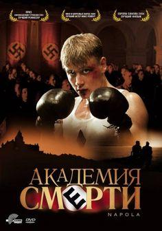 Академия смерти (Napola - Elite für den Führer) 2004 фильм смотреть онлайн Movie Tv, Cinema, Actors, Concert, Movie Posters, Tuna Pasta, Films, Black People, Movies
