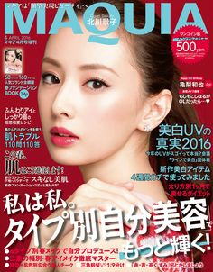 ▼22Feb2016マキアオンライン|マキア4月号、一部地域で本日発売です。表紙は北川景子さん、特別付録は「千吉良恵子さん監修第7弾、眉&アイメイク上達ブラシセット」と「オルビスユーマスク」。付録なしワンコイン版も同時発売! https://maquia.hpplus.jp/model_editor/account/yuda/GBd2WEA/QCFIl2Y #北川景子 #Keiko_Kitagawa #MAQUIA