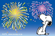 SNOOPY enjoying fireworks