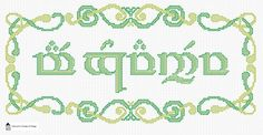 Mae Govannen: a Tolkien cross stitch sampler