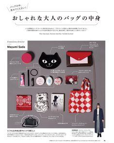 GINZA最新号ではいつも素敵なコーディネートに身を包むみなさんに、プライベートが詰まった鞄の中を披露してもらいました。ご自身の個性を表すうっとりする持ち物ばかりなんです まずは、佐田真由美さんのバッグの中、見せてください! #ginzamagazine What In My Bag, What's In Your Bag, Inside My Bag, What's In My Purse, Cute Purses, Girls Bags, Everyday Carry, Baggage, You Bag