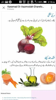 skin care home remedies Beauty Tips For Skin, Health And Beauty Tips, Skin Care Tips, Natural Health Remedies, Home Remedies, Vegetable Benefits, Face Tips, Health Magazine, Healthy Tips