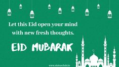 Eid-e-Milad-un-Nabi Wishes Collection. Also Eid-e-Milad-un-Nabi Urdu Shayari SMS with Greetings in Hindi. Happy Eid Mubarak Wishes, Happy Ramadan Mubarak, Ramadan Wishes, Ramadan Greetings, Quotes Ramadan, Islam Ramadan, Jumma Mubarak Messages, Jumma Mubarak Quotes, Messages For Friends