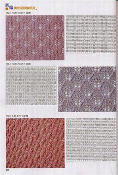 Victoria - Handmade Creations: Knitting - Plans and ideas Knitting Charts, Baby Knitting Patterns, Lace Knitting, Knitting Stitches, Crochet Yarn, Lace Patterns, Stitch Patterns, Crochet Patterns, Crochet Girls