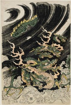 Eight-headed Dragon in Waves  Japanese, Edo period  Kitao Masayoshi (Kuwagata Keisai), Japanese, 1764–1824