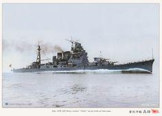 IJN Heavy Cruiser Takao 日本海軍重巡洋艦-高雄