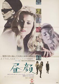 Posteritati: BELLE DE JOUR 1967 Japanese 20x29