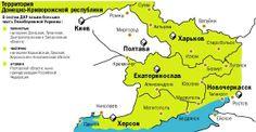 Сталин - создатель Украины, как государства, и украинцев, как нации.   УКРАИНА - НЕ РОССИЯ