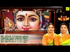 Shiva Songs, Lord Murugan, Hindu Mantras, Devotional Quotes, Mp3 Song Download, Music Songs, Song Lyrics, Malta, Musicals