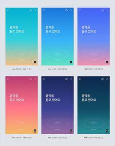 different theme colors Mobile Ui Design, App Ui Design, Interface Design, Layout Design, Book Design, Inbound Marketing, Marketing Digital, Ui Color, Gradient Color