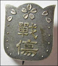 Pins & Anstecknadeln Magna Steyr Pin Badge Silbern