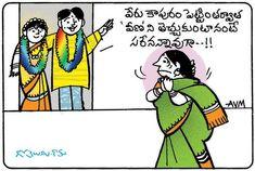 Gotelugu | Seperate Family | Telugu Fun Cartoons | Comedy Cartoons | Caricature | Art