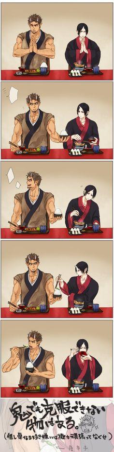 Some Image, Anime Love, Anime Couples, Cartoon, Manga, Comics, Illustration, Character, Crossover