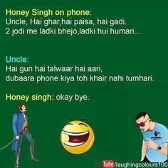 Thts nt fair honey ke aese jokes na banavo Punjabi Jokes, Punjabi Funny, Desi Humor, Desi Jokes, Jokes Pics, Jokes Quotes, Funny Facts, Funny Jokes, Hilarious