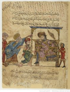 Maqamat of al-Hariri Bibliothèque nationale de France, manuscript Arabe 6094, dated 619H, 1222-23AD: folio 31r, Abu Zayd and his son before the governor