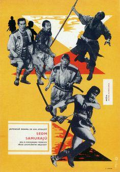 七人の侍(1954年、黒澤明監督)