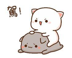 Cute Couple Cartoon, Cute Cartoon Pictures, Cute Love Pictures, Cat Couple, Cute Bear Drawings, Cute Cartoon Drawings, Cute Kawaii Drawings, Cute Anime Cat, Cute Cat Gif
