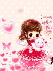 lovely girl cute stuff animated girl lovely love pink girly heart ...