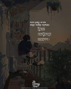 100 hindi quotes in english Bengali Love Poem, Love Quotes In Bengali, Bengali Poems, Bengali Song, Love Quotes Photos, Love Quotes Funny, Romantic Couple Quotes, Romantic Couples, Oscar Wilde