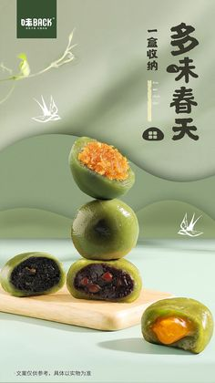 Dumpling Kitchen, Food Posters, Restaurant Menu Design, Cake Photography, Fancy Desserts, Moon Cake, Logo Food, Korean Food, Food Menu