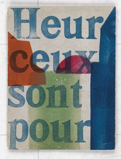 (WERKMAN, H. N.) Peguy, Charles. Priere pour nous autres charnels. 4 pages. Thin 8vo, wrappers with front cover printed by Werkman in 5 colors, spine rubbed and beginning to separate, scattered surface soiling; binding thread loose. (IO). Heereveen, De Blauwe Schuit, 1941
