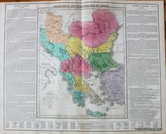 Geographical and Statistical Map of Greece No. 14 - Antique Maps and Charts – Original, Vintage, Rare Historical Antique Maps, Charts, Prints, Reproductions of Maps and Charts of Antiquity