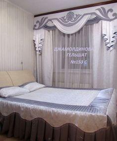 Одноклассники: Elegant Curtains, Beautiful Curtains, Modern Curtains, Curtains With Blinds, Valances, Cornices, Cornice Design, Drapery Designs, Home Bedroom Design